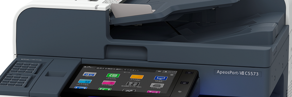 Additional Features for Layered Security on Fuji Xerox's Latest Machines